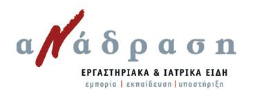MARIA NIKOLOPOULOU – ANADRASIS Co Logo